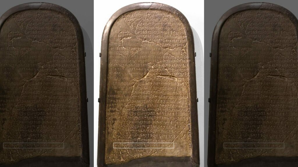 The pieced together remains of the ninth century B.C. inscribed tablet known as the Mesha Stele.