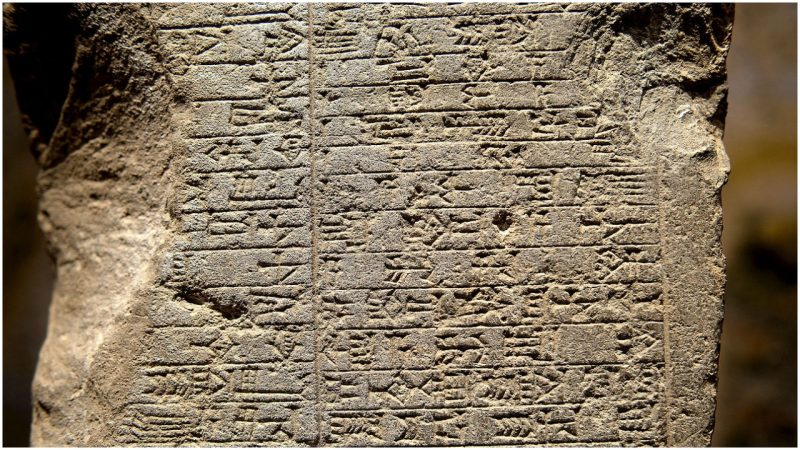 4,000-Year-Old Ancient Babylonian Tablet is Oldest Customer Service Complaint Ever Discovered